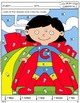 Super Math –Volume 3- Color by Code – 3rd  grade - Common