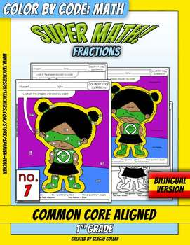 Super Math – 007 – 1st grade - Common Core Aligned - Fractions
