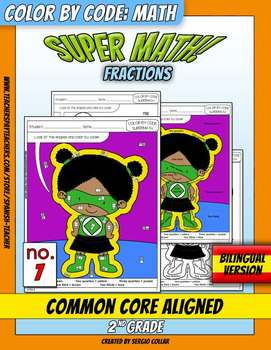 Super Math – 007 – 2nd grade - Common Core Aligned - Fractions