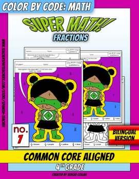 Super Math – 007 – 4th grade - Common Core Aligned - Fractions