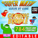 Super Math - Color by Code EDITABLE - GROWING BUNDLE: My Super Math Collection!