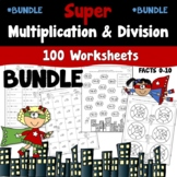 Super Multiplication and Division Worksheets Bundled