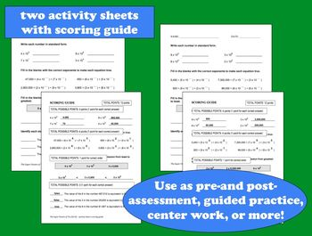 Super Powers of Ten - task cards + printables (set b) –Common Core Math aligned