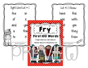 Super Reader Fluency Folder Bundle - Fry Words