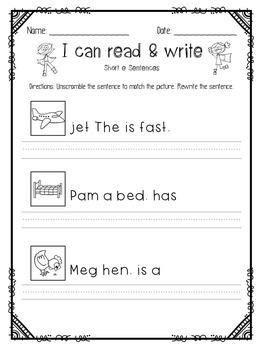 Super Reader - I can read short vowel sentences