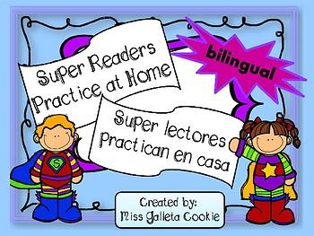 Super Readers Home Practice - Super lectores práctica en casa