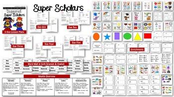 Super Scholars and Off To Kindergarten (2-Pack)