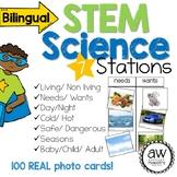 STEM Science Stations for Pre-K & K, REAL Photos, bilingua
