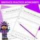 Predictable Sentences | Simple Sentences for January