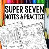 Spanish Present Tense Super Seven Verbs Doodle Pages Worksheets Notes