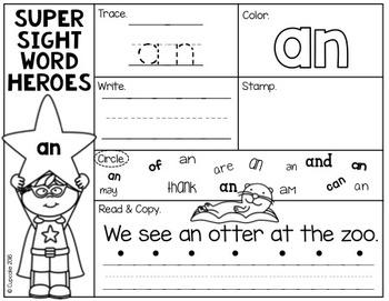 Super Sight Word Heroes {Complete Bundle}