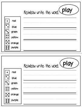 Super Sight Word - Play