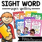 Super Sight Word Spellers! {fun spelling task cards}