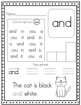 Super Sight Word Worksheet Bundle!