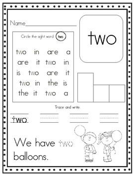 Super Sight Word Worksheets Freebie! by Stacia Bernath | TpT