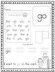 Super Sight Word Worksheets, Set 2