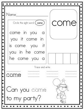 Super Sight Word Worksheets, Set 3