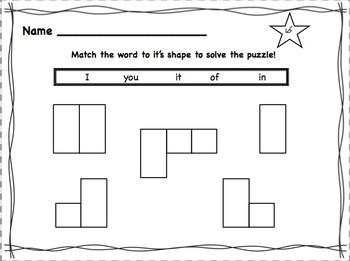 Super Sight Words- 3 Worksheet Set
