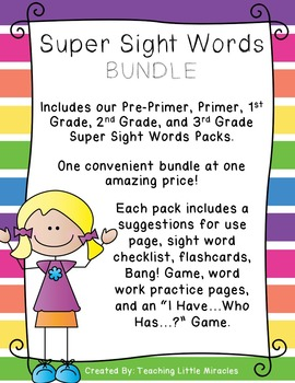 Super Sight Words - BUNDLE!!!
