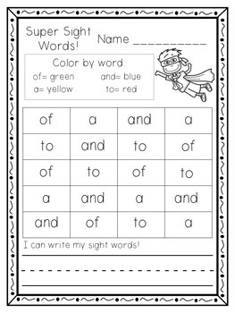 Super Sight Words!  Color By Word - First 100 Fry Words