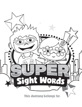 Super Sight Words Colouring Page / Cover Page