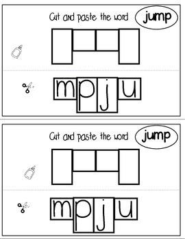 Super Sight Words - Jump