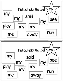 Super Sight Words - My (interactive sight word book)