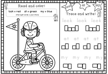 Super Sight Words! Reading and Spelling Printables