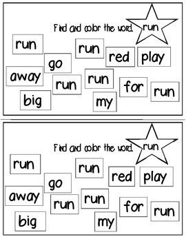 Super Sight Words - Run (interactive sight word book)