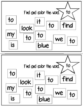 Super Sight Words - To (interactive sight word book)