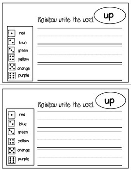Super Sight Words - Up (interactive sight word book)