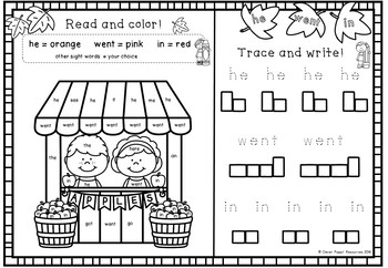 Super Sight Words for Fall - Reading and Spelling Printables!