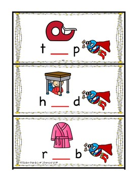 Super Silent e  Missing Vowel