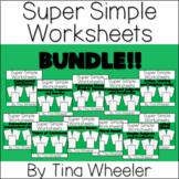 Super Simple Worksheets ~ Grammar Bundle