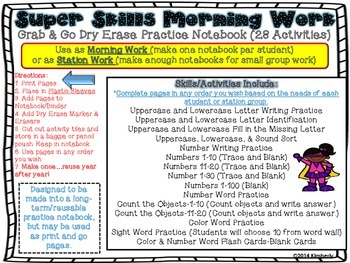 Super Skills Morning/Station Work (Kindergarten Basic Skills Practice Notebook)