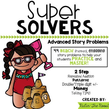 Super Solvers: Summer/Beach themed 2nd grade math word problems