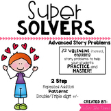 Super Solvers:  Valentine 2nd grade math word problems including 2 step