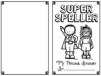 Super Speller Personal Dictionary