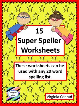 Super Speller Worksheets