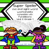 Super Speller - cvc and sight words