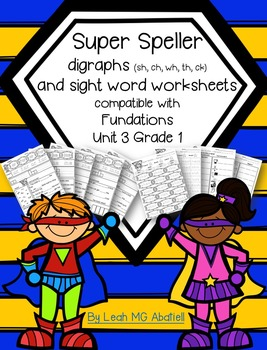 Super Speller - digraphs and sight words