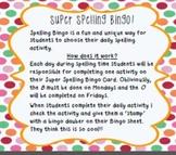 Super Spelling Bingo!