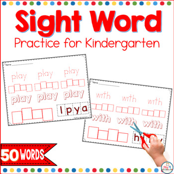 Sight Word Practice Pages for Kindergarten