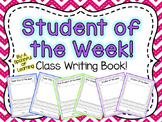 Student of the Week Class Writing Book Keepsake FREE!