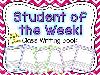 Student of the Week Class Writing Book Keepsake FREE!