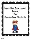 Super Star Thinking Rubric - Common Core Standards