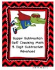 Super Subtraction Self Checking Math Centers 3 digit advanced