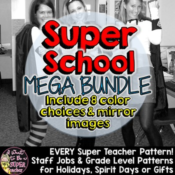 Super School Iron-On Mega Pack:Outfit your whole staff-EVE