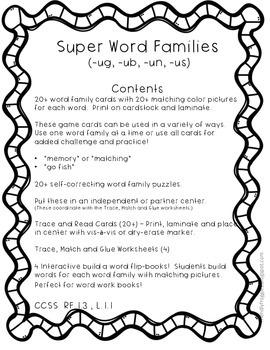 Super Word Families - Short U