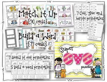 Super Word Work BUNDLE {games and printables}